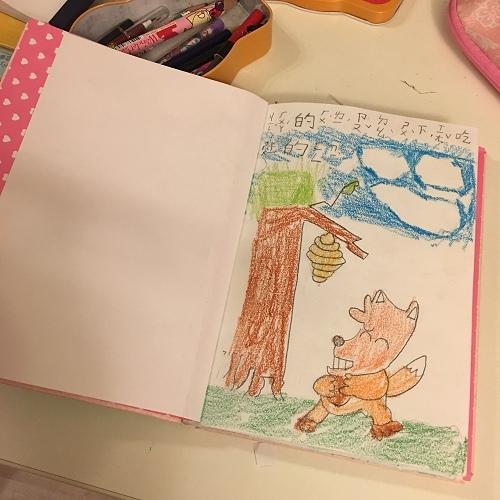 妞妞和爸比的親子共創小書