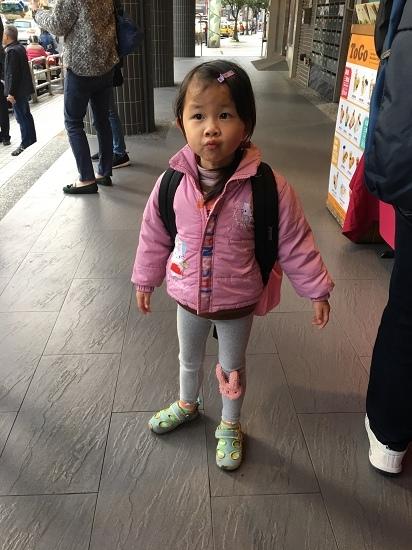晴晴也開始上學了唷(小班生)