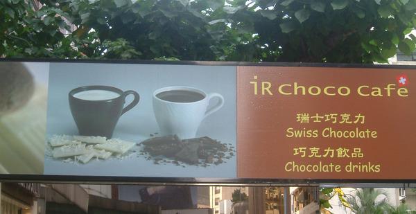 iR Choco Cafe
