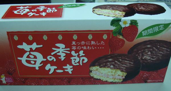 森永草莓巧克力蛋糕