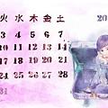 2009-3有文字.jpg