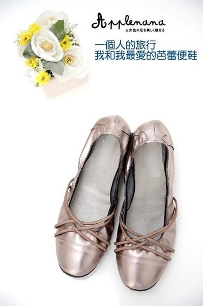☆Applenana☆[芭蕾舞鞋系列]女孩兒心中的芭蕾夢。交