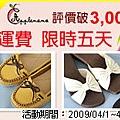 CM_20090325_P04.jpg