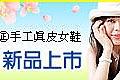 cm_20090429_C02.jpg