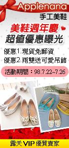 cm_20090714_G01.jpg
