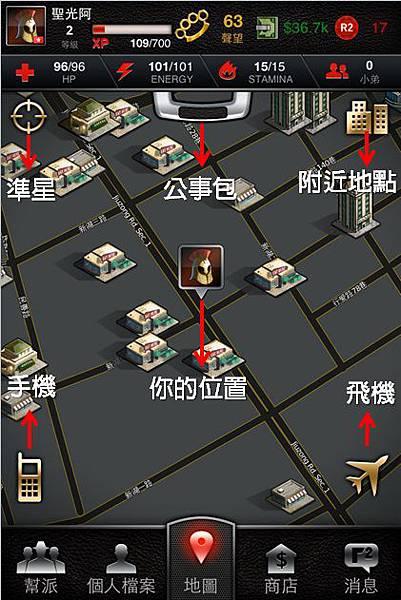 Start_地圖