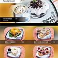 奶油美式鬆餅-01.jpg