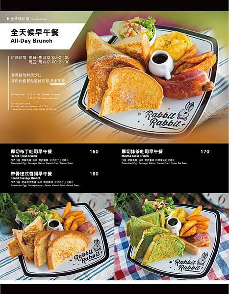 全天候早午餐-01.jpg