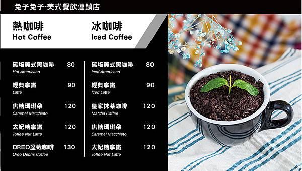 咖啡-01.jpg