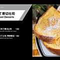 法式布丁厚切吐司-01.jpg