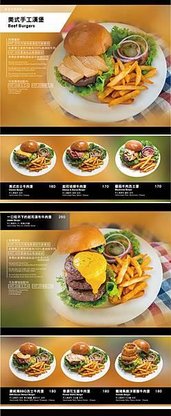 美式手工漢堡-01.jpg