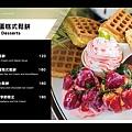 超厚蛋糕式鬆餅-01.jpg