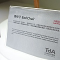 DSC00718.JPG