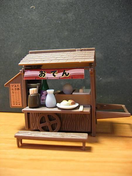 *~屋台 關東煮~*(正面)
