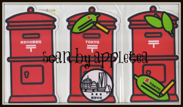 東京中央郵局造型