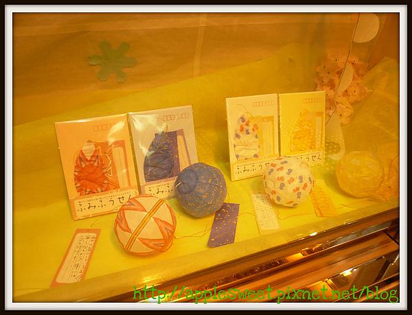 2010.04.20--氣球信套in新宿郵便局