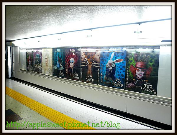 2010.04.20--新宿車站地下道