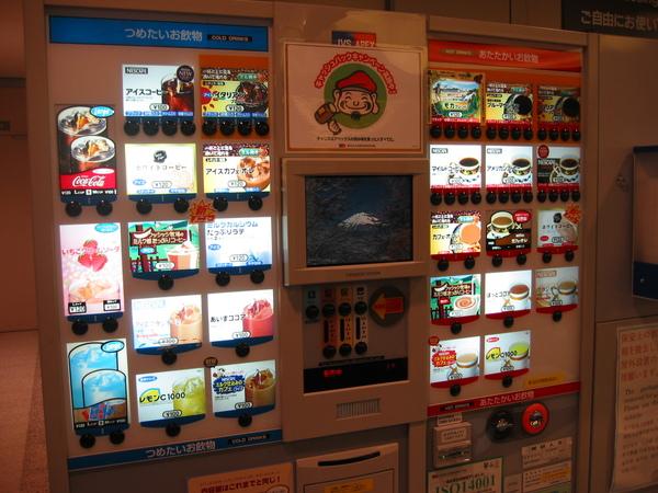 DAY1-10-北海道千歲機場大廳販賣機01.jpg