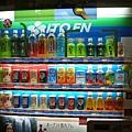 DAY1-11-北海道千歲機場大廳販賣機02.jpg