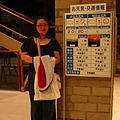 DAY1-17-北廣島王子飯店天氣預報牌.jpg