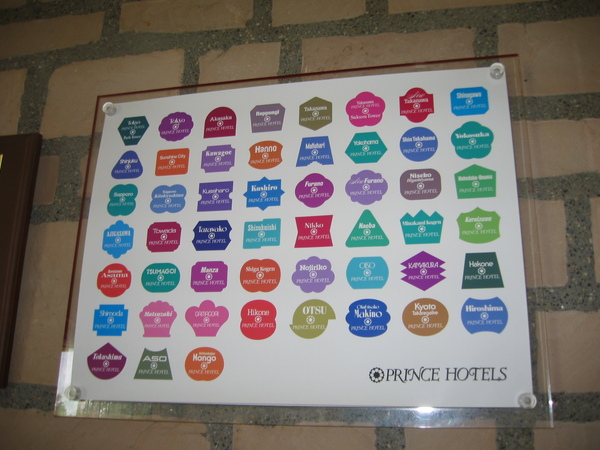 DAY2-016-日本所有王子飯店的招牌.jpg
