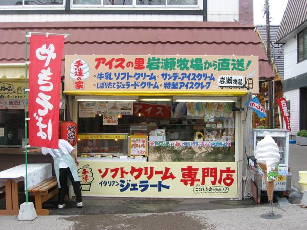 DAY2-029-支芴湖旁商店.jpg
