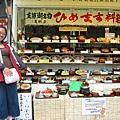 DAY2-031-支芴湖旁小吃店.jpg