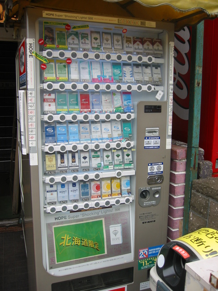DAY2-032-香煙販賣機.jpg