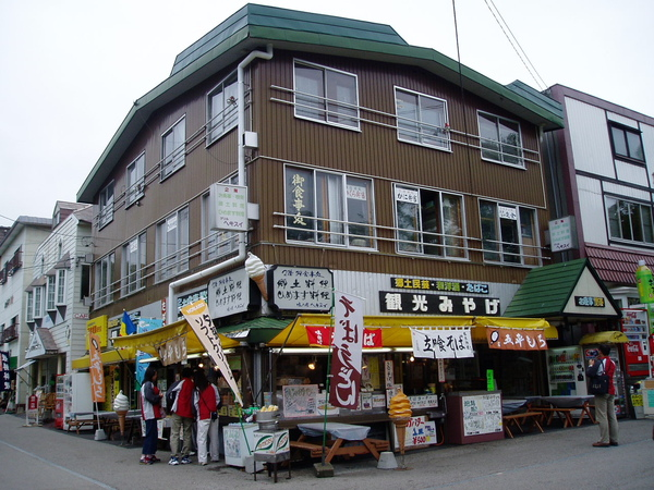 DAY2-030-支芴湖旁小吃店全景.jpg