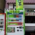 DAY2-034-飲料販賣機