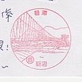 02-碧潭(980216).jpg
