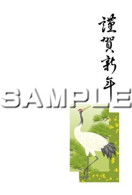 B0010033_L.jpg