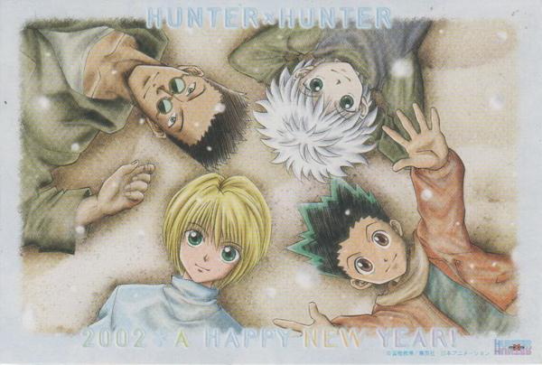 2002日本年賀狀.jpg