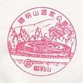 07-陽明山國家公園(980306).jpg