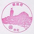 08-總統府(980309).jpg