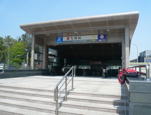 高捷左營站.jpg