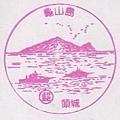 18-宜蘭龜山島(980317).jpg