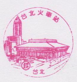 24-台北火車站(980320).jpg