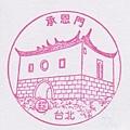 29-承恩門(980326).jpg