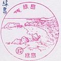 42.台東綠島(980410).jpg