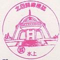 43.嘉義水上北迴歸線(980430).jpg