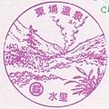 49.東埔溫泉(98.05.15).jpg