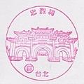 63-忠烈祠(980527).jpg
