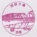 66-西螺大橋(980606).jpg