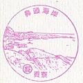 70-鼻頭海岸(980608).jpg