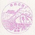 71-草嶺古道(980608).jpg