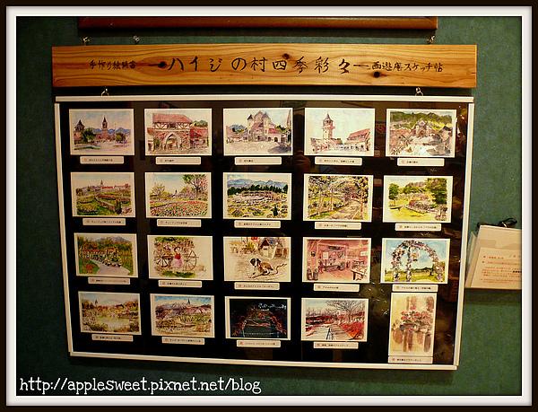 2010.04.22--Postcards