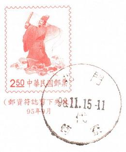 台南北門蚵竂代辦所(981115).jpg