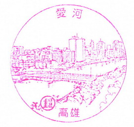 104-高雄愛河(981015).jpg