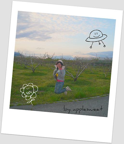 2010.04.21-JUMP!!